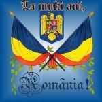 romc3a2nia1