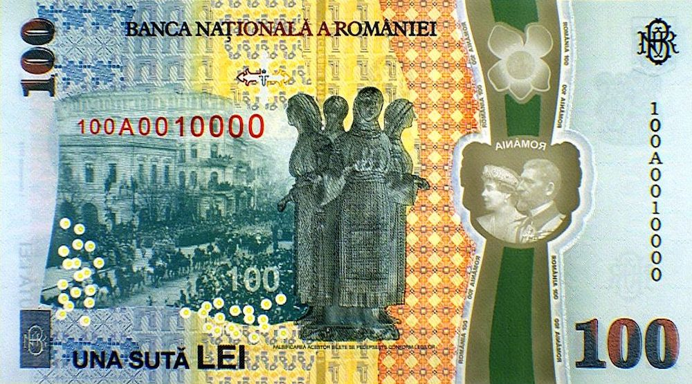 Bancnota-Regele-Ferdinand-Regina-Maria-BNR-1-decembrie-2018-revers